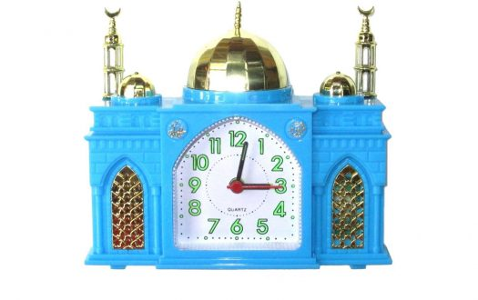 Photo of the Mosque Clock